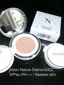 Aston Nature Diamond CC Cushion (No. 21 และ 23)