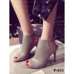 SO60011004-P-613-WHI-Size36