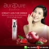 &#x1F340HyBeauty Aura Pure Essence&#x1F340&#x1F339นำเข้าจากเกาหลี&#x1F339