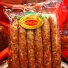 กุนเชียงเชือกเขียว 中国香肠 Chinese Sausage ('M')