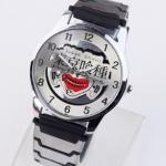 นาฬิกาสายเหล็ก - Tokyo Ghoul