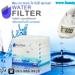 Hyliving water filtercoolเครื่องกรองน้ำ ไฮลิฟวิ่ง วอเตอร์ฟิลเตอร์