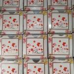 ครีมบิวตี้ทรี บำรุงผิวหน้ากลางวัน กล่องขาว ราคา 140-110 บาท