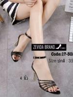 รองเท้าส้นเข็มรัดข้อสีดำ สายคาดพีวีซีลายโซ่ (สีดำ )
