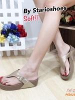 รองเท้าแตะเพื่อสุขุภาพสีทอง หูหนีบ style fitflop (สีทอง )