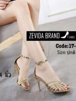 รองเท้าส้นเข็มรัดข้อสีทอง สายคาดพีวีซีลายโซ่ (สีทอง )