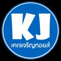 ร้านKJToys - ร้านของเล่นเด็ก ของเล่นเสริมพัฒนาการ คุณภาพดี ราคาถูก
