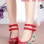รองเท้าส้นเตี้ย รัดข้อ งานปัก (สีแดง ) thumbnail 2