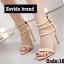 รองเท้าส้นสูง ปิดส้น รัดข้อเท้า สไตล์เกาหลี (สีครีม ) thumbnail 2