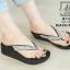 รองเท้าแตะเพื่อสุขภาพ แบบคีบ พื้น Soft Comfort (สีเงิน ) thumbnail 5