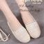 รองเท้าผ้าใบ ผ้าลูกไม้ โครเชถัก ขอบหุ้มเชือกปอ มีเชือกพันขา (สีครีม )