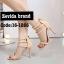 รองเท้าส้นสูง ปิดส้น รัดข้อเท้า สไตล์เกาหลี (สีครีม ) thumbnail 3
