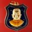 เหรียญอาร์มพ่อปู่ศรีสุทโธ ชุบทองลงยาสีน้ำเงิน ครูบากฤษณะ อินทฺวัณโณ อาศรมสถานสวนพุทธศาสตร์ จ.นครราชสีมา