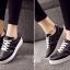 รองเท้าผ้าใบ แบบเชือก ด้านในบุฟองน้ำ งานเริ่ด (สีดำ ) thumbnail 4