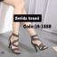 รองเท้าส้นสูง ปิดส้น รัดข้อเท้า แต่งซิปหลัง (สีเทา ) thumbnail 2