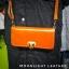กระเป๋าสะพายรุ่น Andromedra สีส้ม (ไซส์ S) thumbnail 7