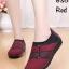 รองเท้าคัทชูเสริมส้น วัสดุผ้านิ่ม ใส่สบายเท้า ดีไซน์ทันสมัย (สีแดง )