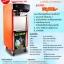 เครื่องทำไอศครีมโคนซอฟท์เสิร์ฟ รุ่น BQL-825c (ตั้งพื้น) thumbnail 1
