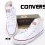 รองเท้าผ้าใบหุ้มข้อสีขาว Converse all star (สีขาว ) thumbnail 2