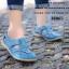 รองเท้าคัทชู สไตล์สุภาพ หนังนิ่ม (สีน้ำเงิน ) thumbnail 4
