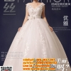 ชุดแต่งงานราคาถูก คอวีดอกไม้ ws-2017-047 pre-order