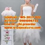 อัพเดท ชุดแต่งงานราคาถูก จำนวน 3 ชุด 14/4/2017
