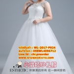 ชุดแต่งงานคนอ้วน แขนกุดพวงดอกไม้ WL-2017-P024 Pre-Order (เกรด Premium)