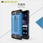 IIOZO CASE Huawei P 8 Lite