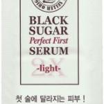 Skinfood Black Sugar Perfect First Serum 2X –light-