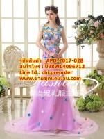 ชุดพรีเวดดิ้ง กระโปรงดอกไม้พริ้ว-ชุดสีม่วง APD-2017-028 (Pre-Order) เกรด Premium