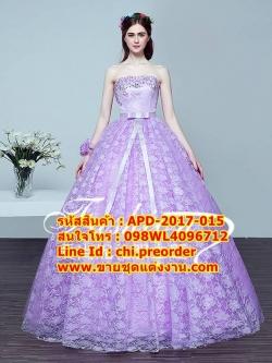 ชุดพรีเวดดิ้ง กระโปรงลายดอกไม้-สีม่วง APD-2017-015 (Pre-Order) เกรด Premium
