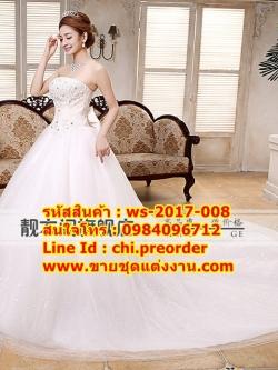 ชุดแต่งงานราคาถูก เกาะอก ws-2017-008 pre-order ตอนรับปีใหม่ 2017
