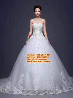 ชุดแต่งงานราคาถูก เกาะอกประดับเงิน ws-2017-019 pre-order