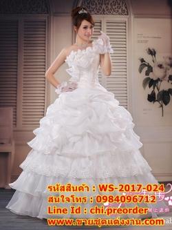 ชุดแต่งงานราคาถูก กระโปรงลอนหลายชั้น ws-2017-024 pre-order