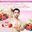 Aura Pink Two ครีมทาปากแดง ปากชมพู นมชมพู Lip & Nipple Cream thumbnail 194