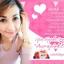 Aura Pink Two ครีมทาปากแดง ปากชมพู นมชมพู Lip & Nipple Cream thumbnail 208