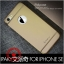 IPAKY CASE 360 3 in 1 iPhone 5 / 5s / SE- Gold thumbnail 8