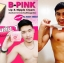 B PINK thumbnail 165