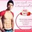 Aura Pink Two ครีมทาปากแดง ปากชมพู นมชมพู Lip & Nipple Cream thumbnail 205