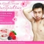 Aura Pink Two ครีมทาปากแดง ปากชมพู นมชมพู Lip & Nipple Cream thumbnail 209