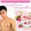 Aura Pink Two ครีมทาปากแดง ปากชมพู นมชมพู Lip & Nipple Cream thumbnail 207