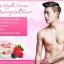 Aura Pink Two ครีมทาปากแดง ปากชมพู นมชมพู Lip & Nipple Cream thumbnail 215