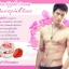 Aura Pink Two ครีมทาปากแดง ปากชมพู นมชมพู Lip & Nipple Cream thumbnail 201