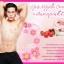 Aura Pink Two ครีมทาปากแดง ปากชมพู นมชมพู Lip & Nipple Cream thumbnail 211