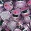 Aura Pink Two ครีมทาปากแดง ปากชมพู นมชมพู Lip & Nipple Cream thumbnail 224