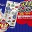 Yeast&Enzyme วิตามินลดน้ำหนักจากญี่ปุ่น thumbnail 1