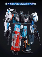 Weijiang Transformer Unite Warriors Defensor 5 in 1 box set