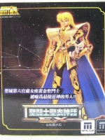 Metalclub Saint Cloth Myth EX Virgo Shaka (reproduct)