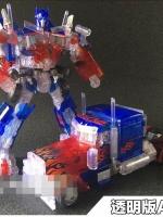 พร้อมส่ง ROTF Leader Class clear Optimus Prime KO