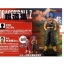 Dragon Ball Z The Figure Collection Chozoshu Vol.2 Trunks thumbnail 4